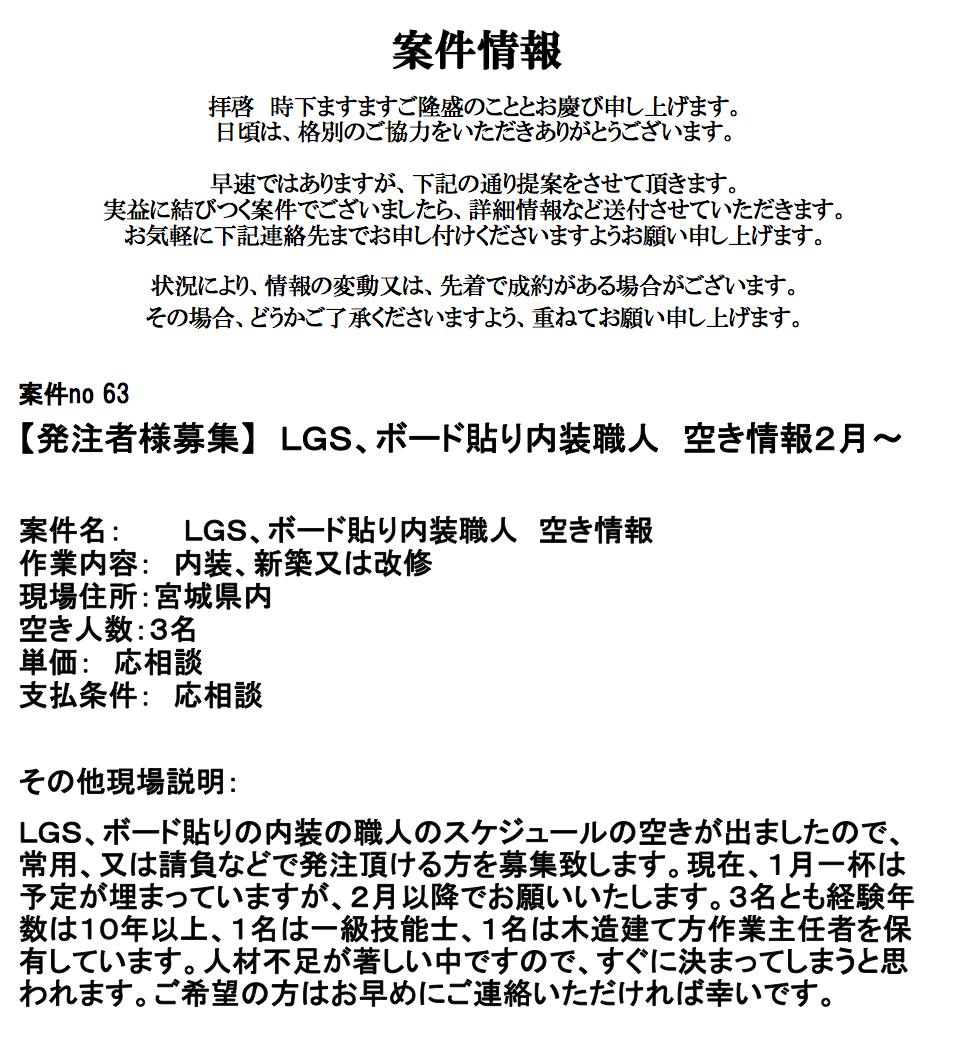 スクリーンショット 2015-01-09 13.57.03