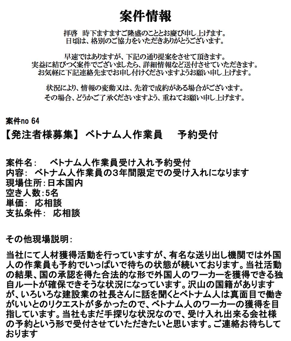 スクリーンショット 2015-01-09 13.57.48