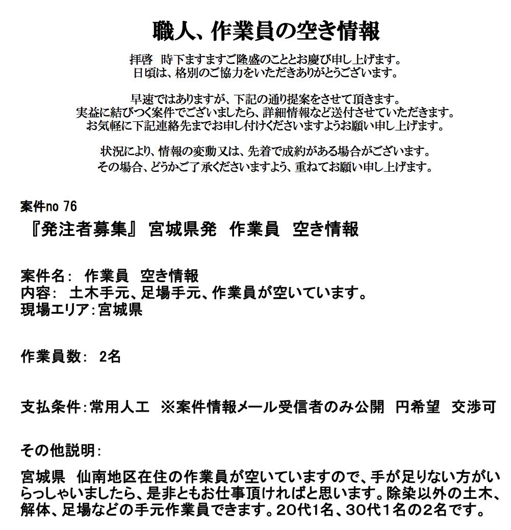 スクリーンショット 2015-04-06 15.31.31